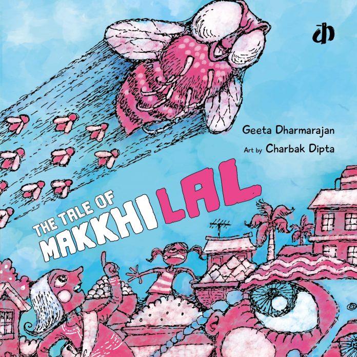 makkhilal-eng-cover